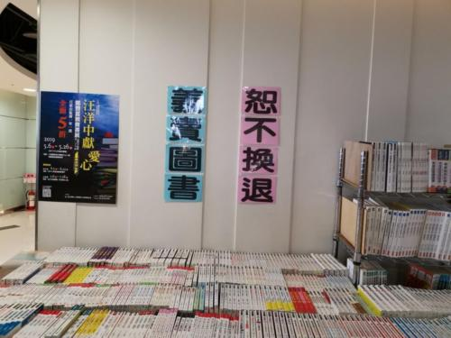 201955(日)鄭豊喜台中義卖书展第一天3