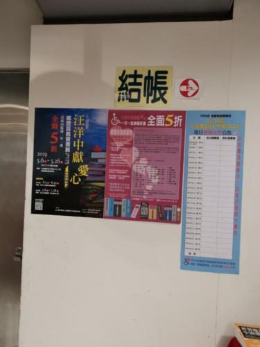 201955(日)鄭豊喜台中義卖书展第一天 4