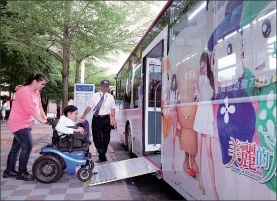 低底盤公車讓身障者獲得便利了嗎?