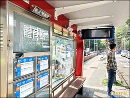 〈北部〉新式公車亭淨高不足 142處智慧面板全換