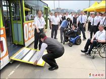 身障委員︰低地板公車無障礙操作 應納考核