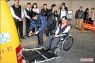 台北市自今年一月起,無障礙計程車再新增廿五輛,目前總計共五十五輛 。